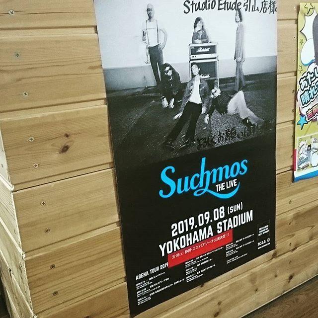 Suchmosのポスター届きました!ありがとうございます! #Suchmos #スタジオ #リハーサルスタジオ #名古屋 #千種区 #名東区 #守山区 #尾張旭 #瀬戸 #レコーディングスタジオ #リハスタ #引山 #バンド #音楽 #音楽好きな人と繋がりたい #楽器店 #楽器修理