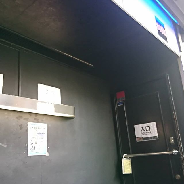 今日店長は車道3STARにお邪魔してます!#スタジオ #リハーサルスタジオ #名古屋 #千種区 #名東区 #守山区 #尾張旭 #瀬戸 #レコーディングスタジオ #リハスタ #引山 #バンド #音楽 #音楽好きな人と繋がりたい #楽器店 #楽器修理