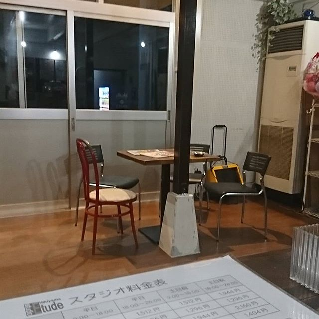 今日は配信のお客様もみえてます!まだまだ夜の部も空いていますのでご予約お待ちしております!  #スタジオ #リハーサルスタジオ #名古屋 #千種区 #名東区 #守山区 #尾張旭 #瀬戸 #レコーディングスタジオ #リハスタ #引山 #バンド #音楽 #音楽好きな人と繋がりたい #楽器店 #楽器修理