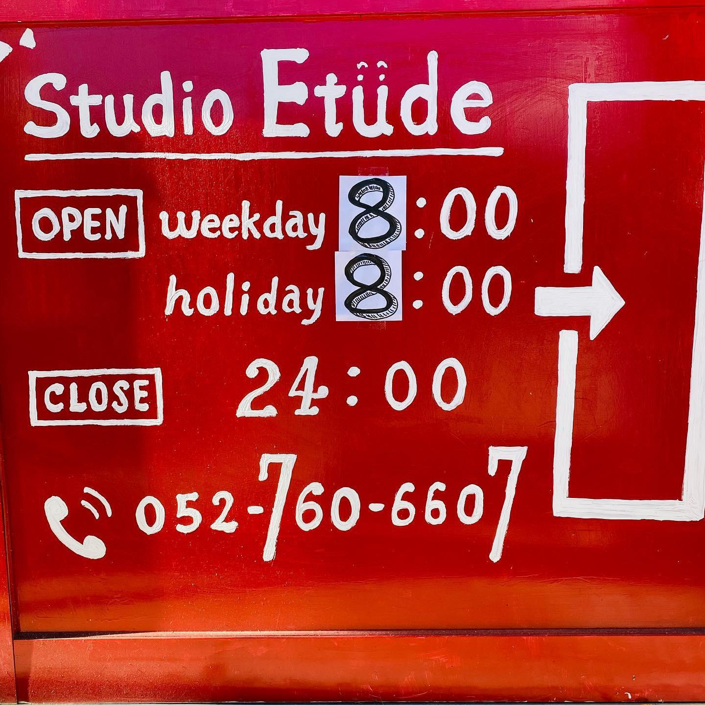 無事にオープン🤗おはよーございます♂️スタジオエチュード引山店は8月全日8:00開店です️今日は店長お休み️ヨシカネタクロウがお店番しておりまーすご予約お待ちしてまーす#スタジオ #音楽 #カラオケ #名古屋 #studio #music #karaoke #nagoya