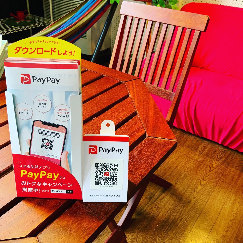 当店はPayPay、au PAYでQRコード決済をご利用いただけます。LINE Payをご利用のお客様はPayPayのQRコードを読み込んでお支払いできるようになりましたご予約、お問い合わせはこちらまでお願いします。tel 052-760-6607#qrコード決済 #linepay #paypay #aupay #安心安全施設 #全室空気清浄機完備 #コロナ対策 #名古屋市千種区 #香流橋東 #インスタスポット#スタジオ #音楽スタジオ #安い音楽スタジオ #リハスタ #リハーサルスタジオ #カラオケ #ライブ配信 #生配信 #ツイキャス #17live #17ライブ #イチナナ #レコスタ #レコーディングスタジオ #音楽教室 #個人練習 #バンド練習 #レンタルオフィス #レンタルスペース #musicstudio